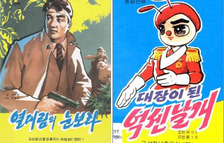 Come sono i fumetti in Corea del Nord